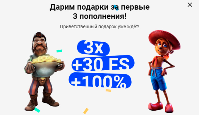 бонус за депозит в Slottica